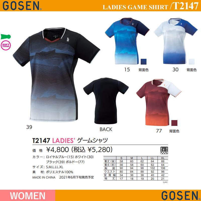 レディース ゲームシャツ [T2147] / 2021年6月下旬発売