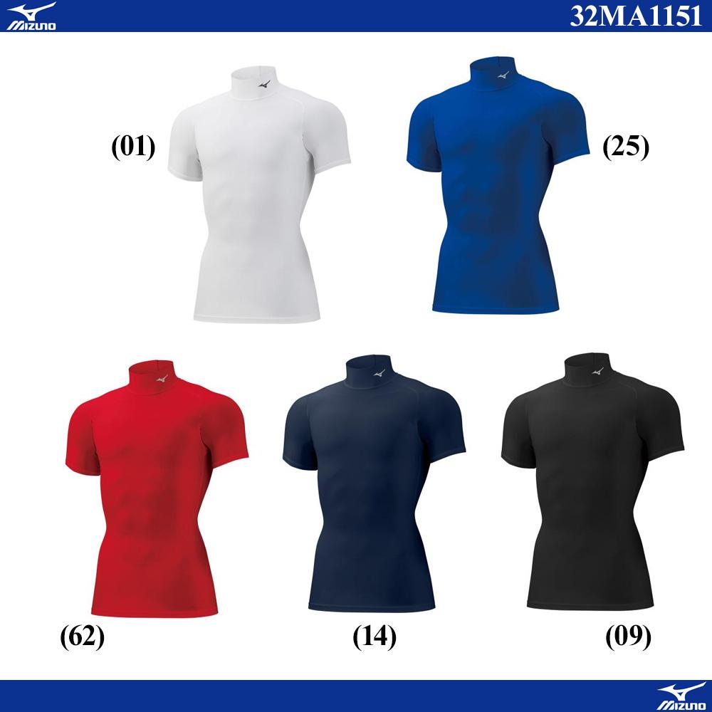MENバイオギアシャツ(ハイネック半袖)