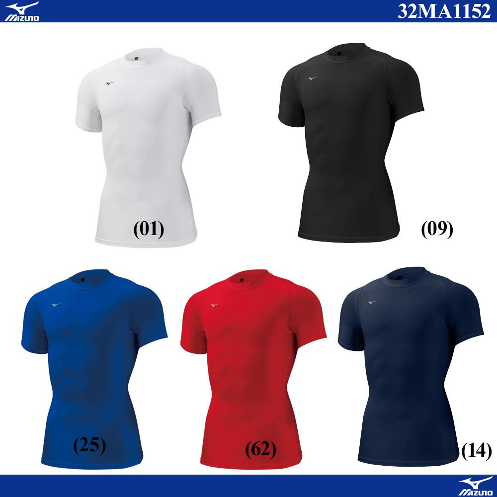 MENバイオギアシャツ (丸首半袖)