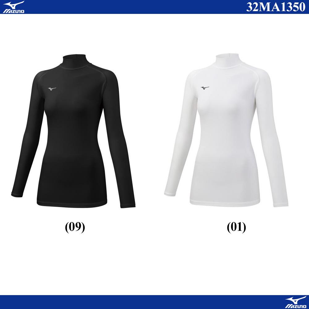 WOMENバイオギアシャツ(ハイネック長袖)