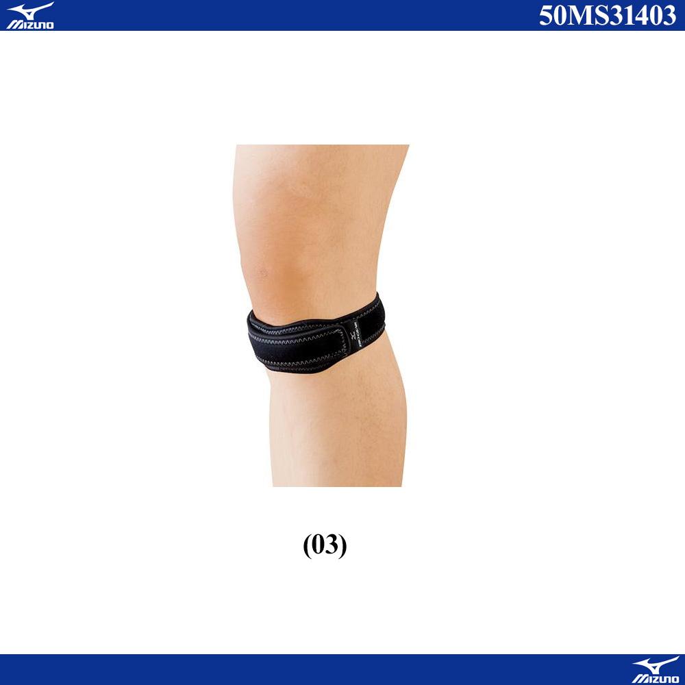 UNI バイオギアサポーター膝用(左右兼用 1枚入り)