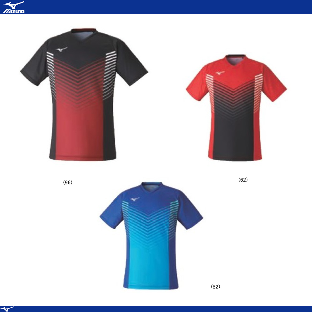 UNIゲームシャツ 21年4月発売予定