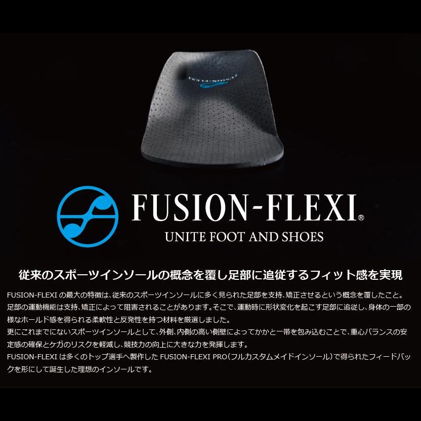 FUSION FLEXI