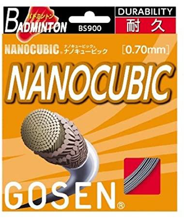 [特価] GOSEN ナノキュービック [40%OFF]