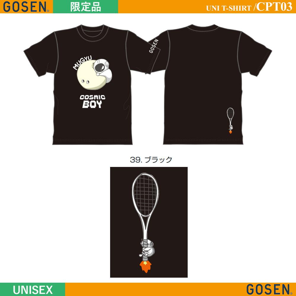 [限定生産] 半袖Tシャツ / COSMIC BOY ソフトテニス [CPT03]