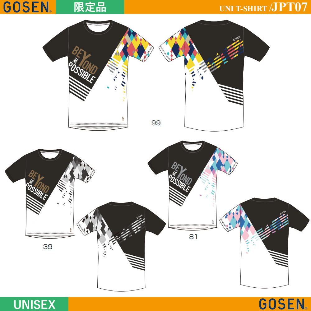 [limited item] T-shirt / Daiya [JPT07]
