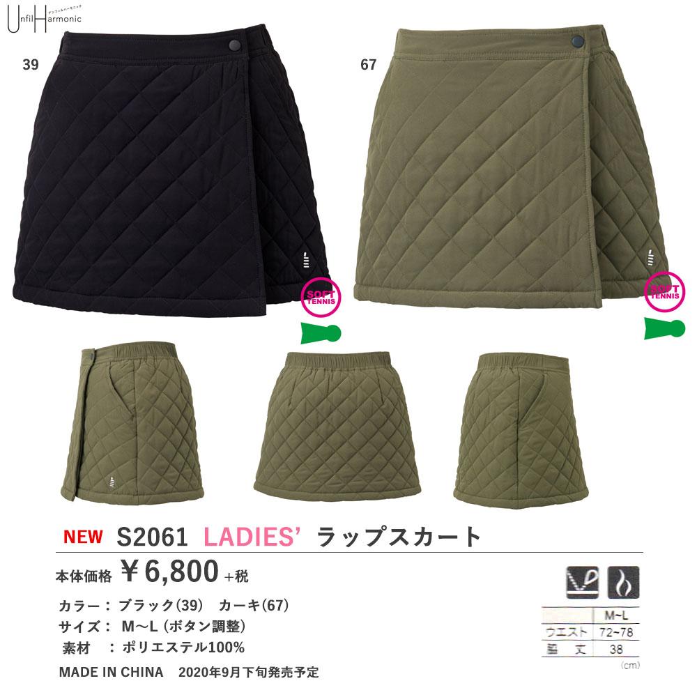 LADIES' ラップスカート