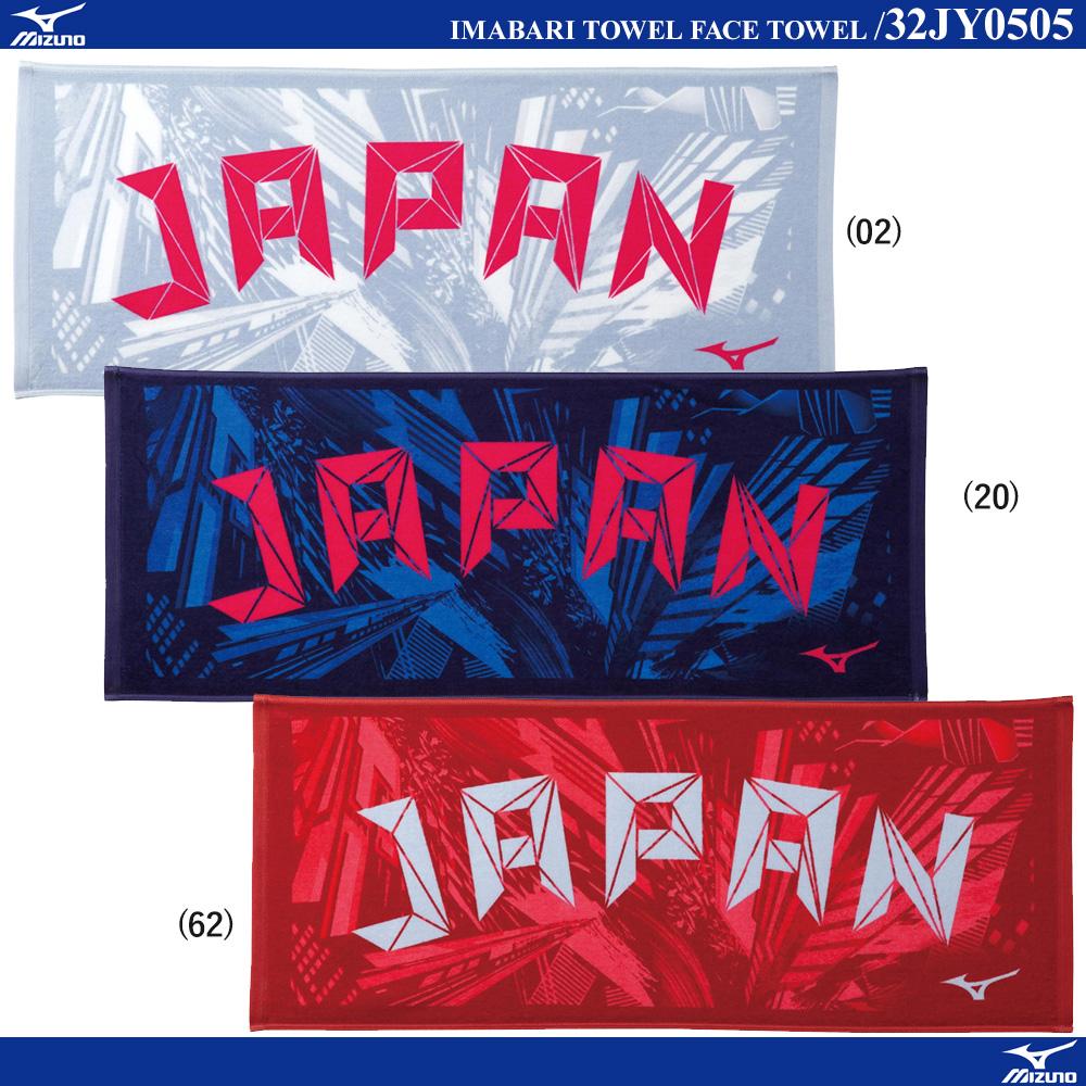 TOWEL JAPAN