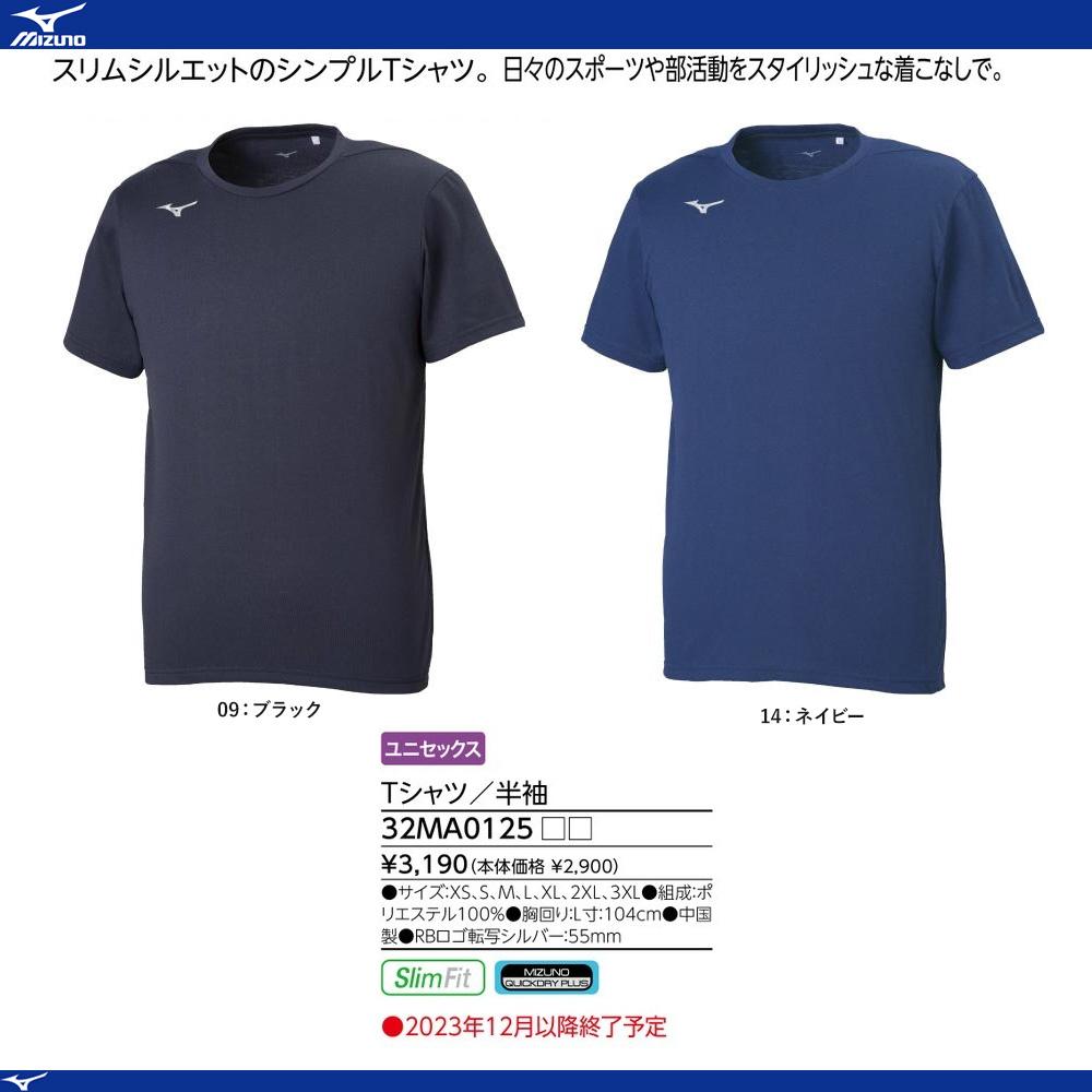 ユニセックス Tシャツ [20%OFF]