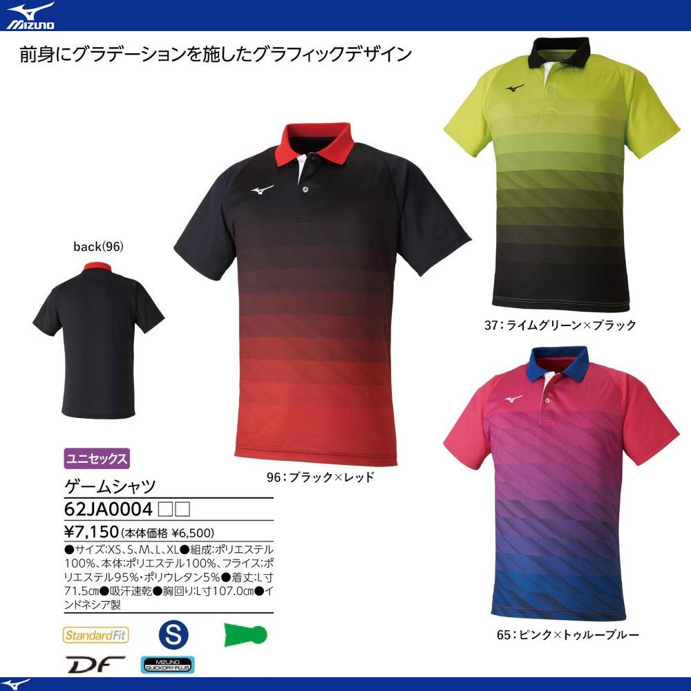 UNI ゲームシャツ
