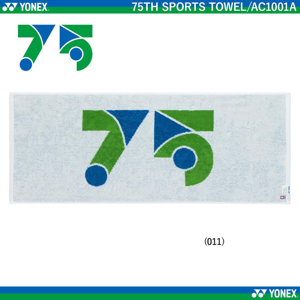 75TH スポーツタオル