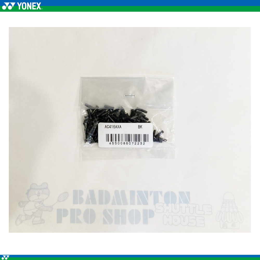 バドハトメAXA (AX99・AX88S・AX88D・AX77・AX66・AX55用)