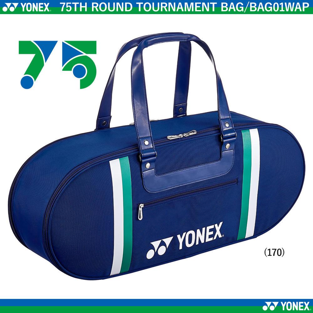 75TH ラウンドトーナメントバッグ <テニス2本用>