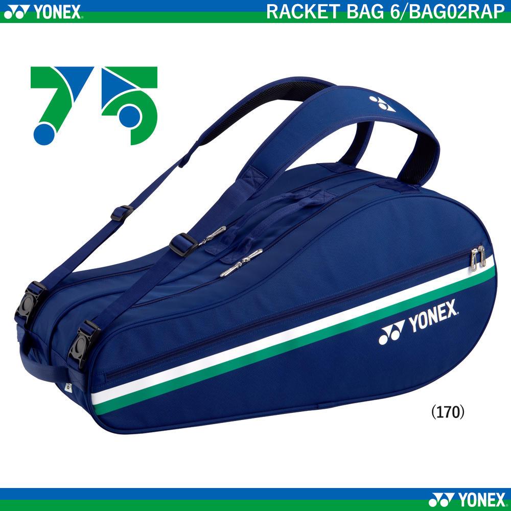 75TH ラケットバッグ6 <テニス6本用>