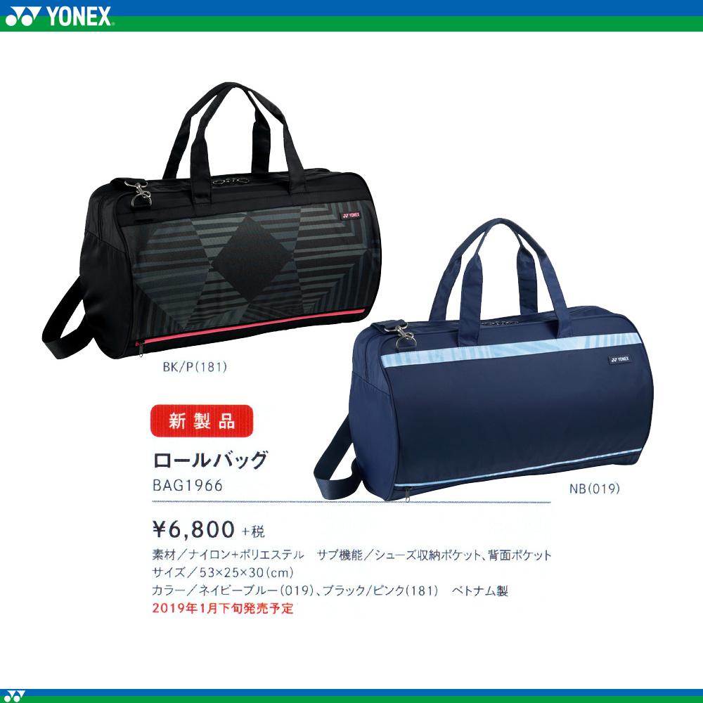 [特価] BAG1966 ロールバッグ [50%OFF]