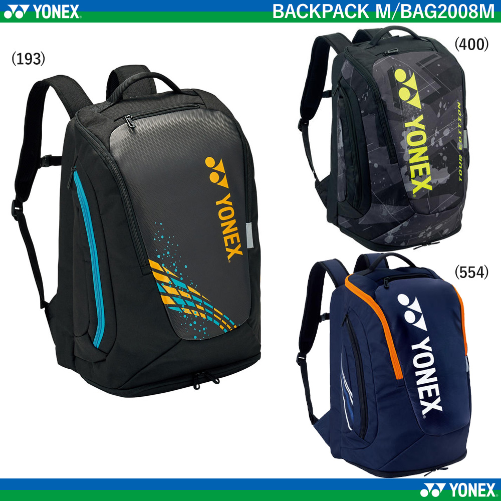 BACKPACK M (2 TENNIS RACKETS )