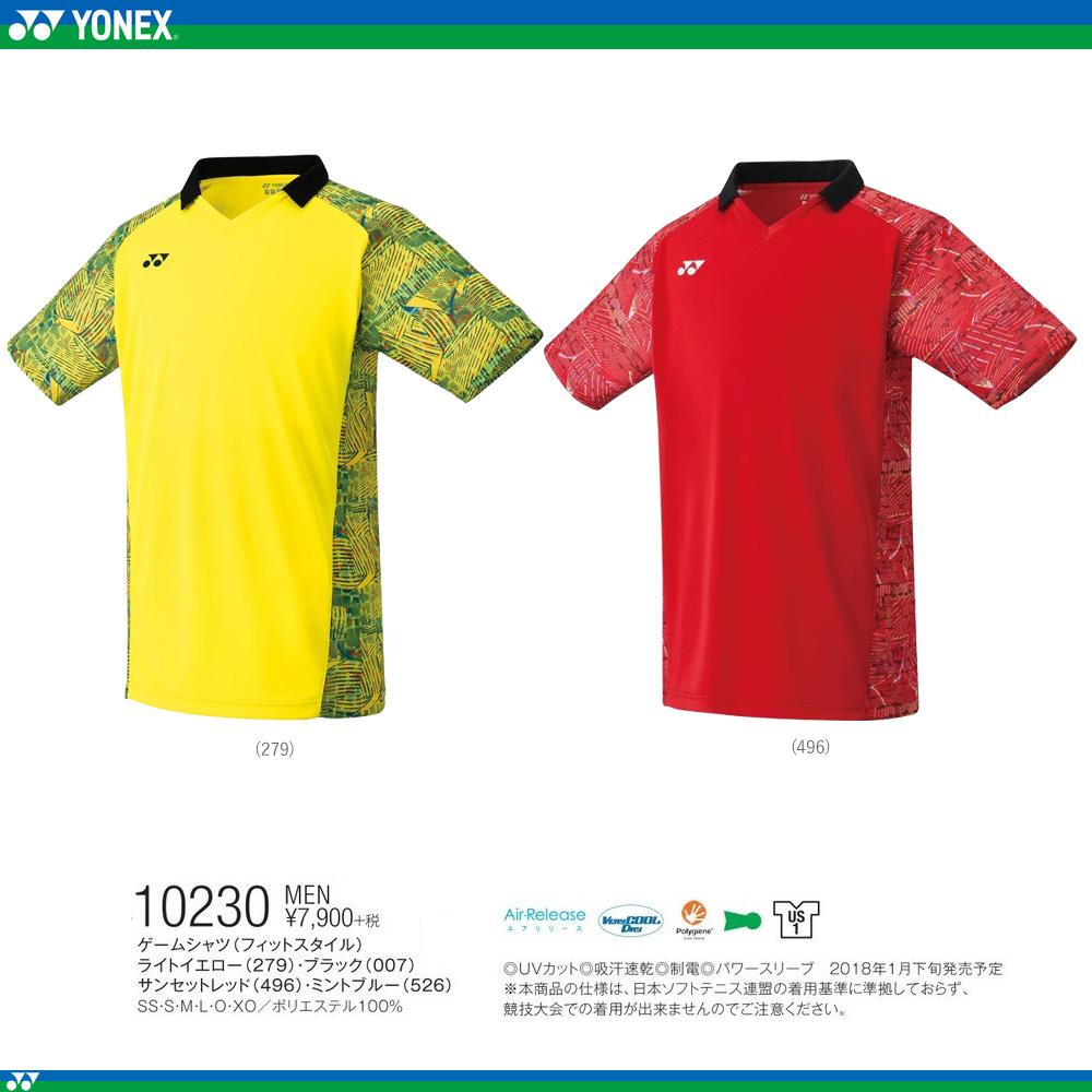 [特価] ゲームシャツ(フィットスタイル) [メンズ][50%OFF]