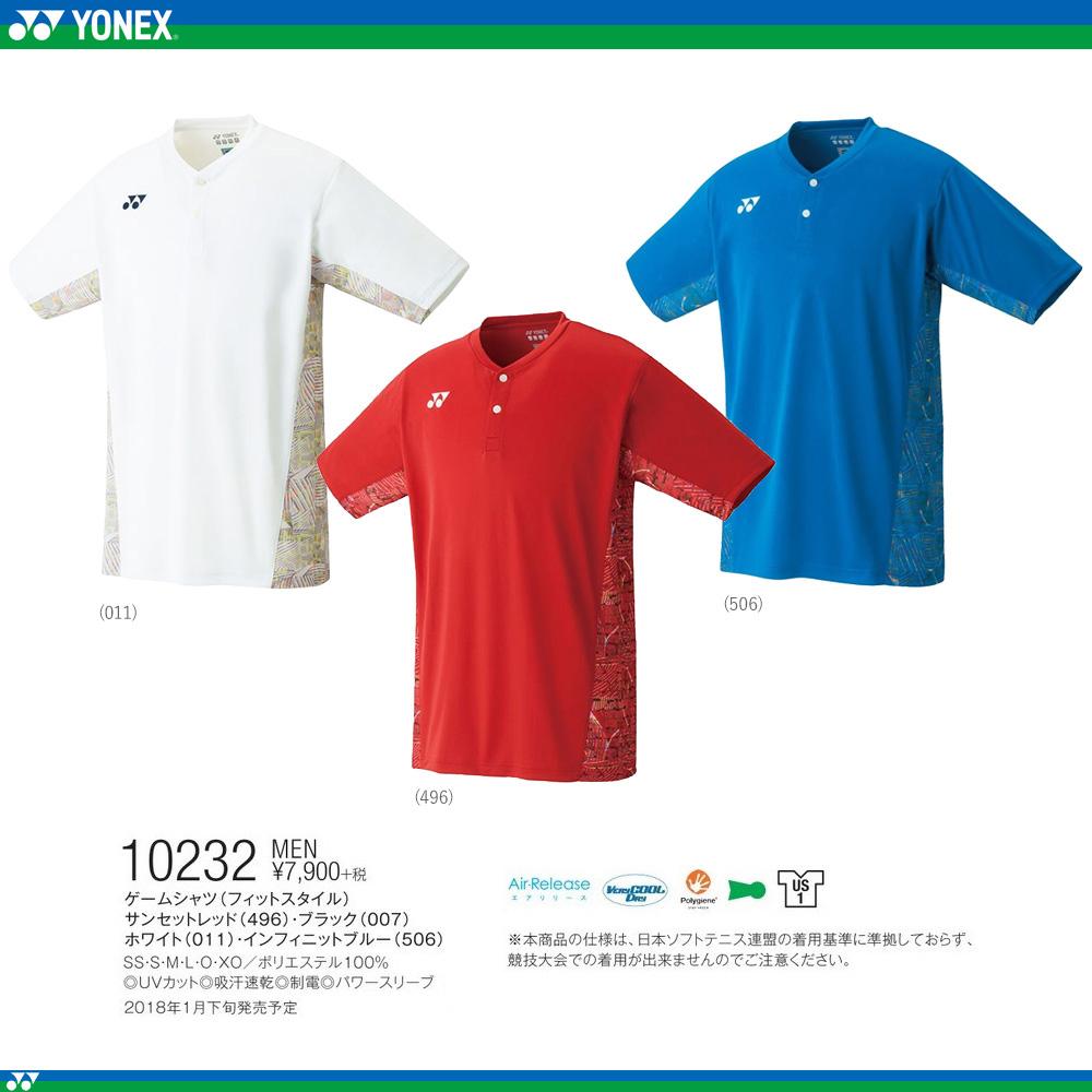 [特価] メンズ ゲームシャツ (フィットスタイル) [50%OFF]