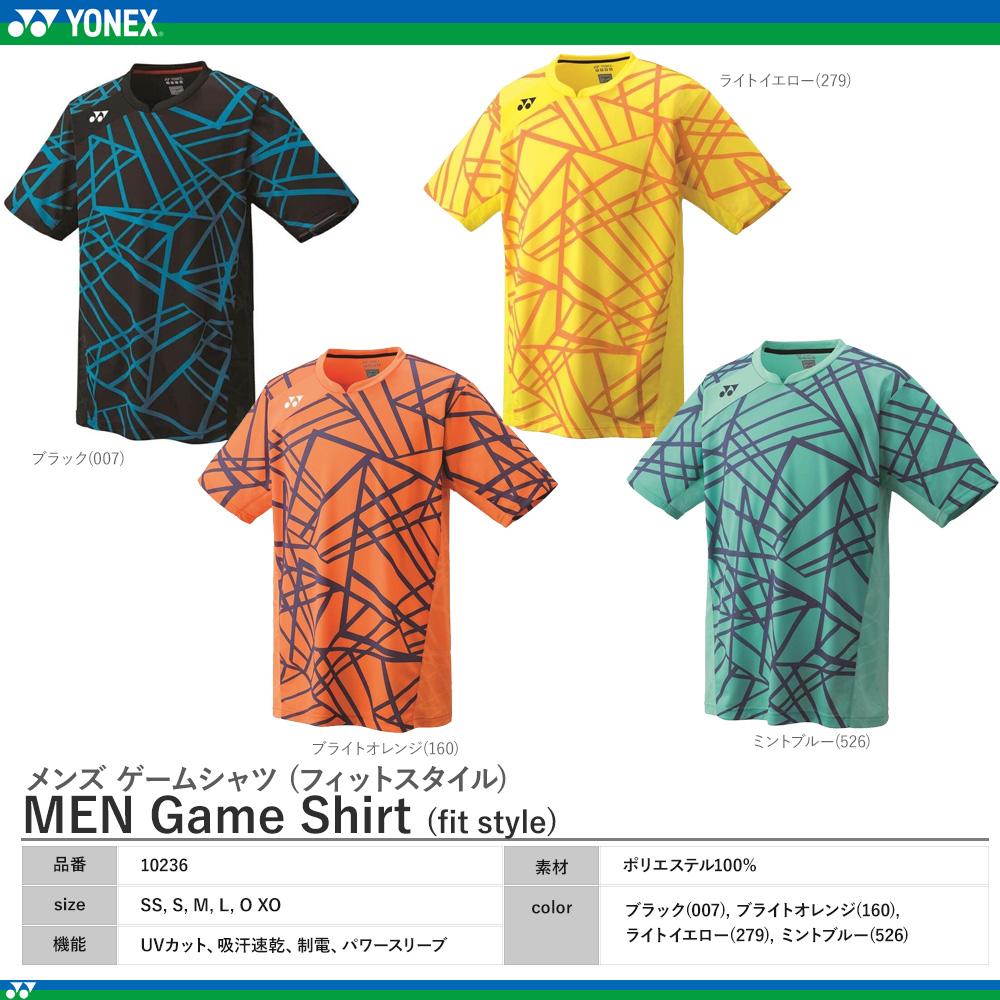 [特価] MEN ゲームシャツ [50%OFF]