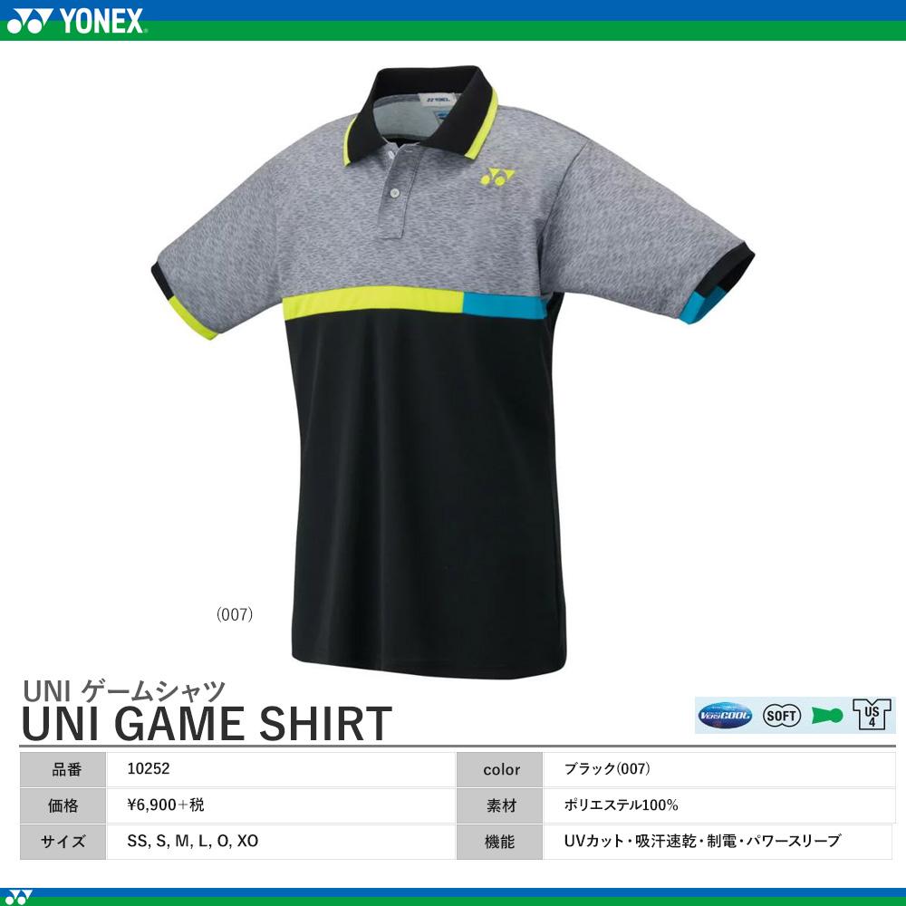 [特価] ゲームシャツ [ユニ][50%OFF]