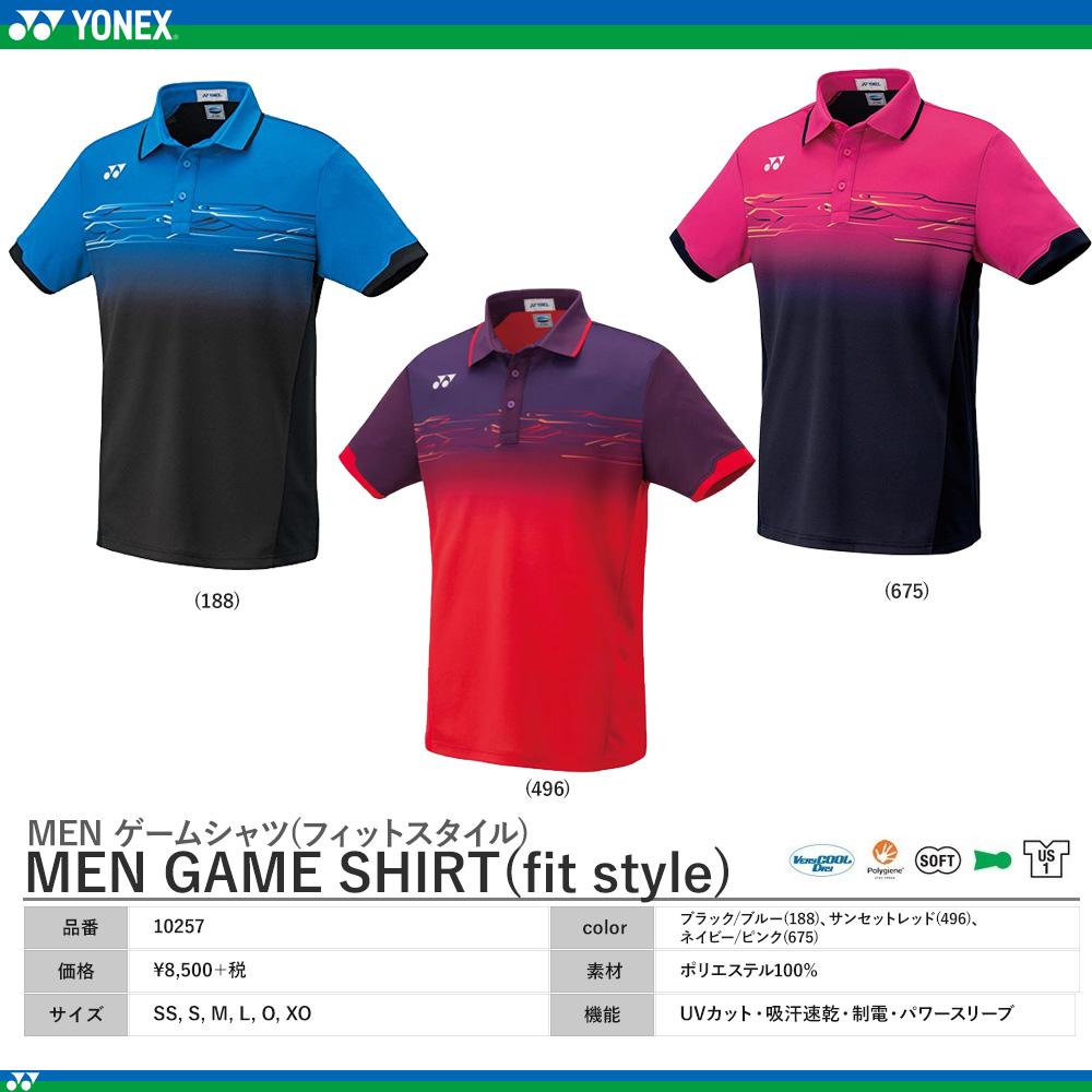 [特価] ゲームシャツ (フィットスタイル) [メンズ][50%OFF]