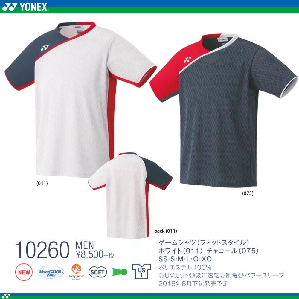 「特価」MEN ゲームシャツ (フィットスタイル) [50%OFF]