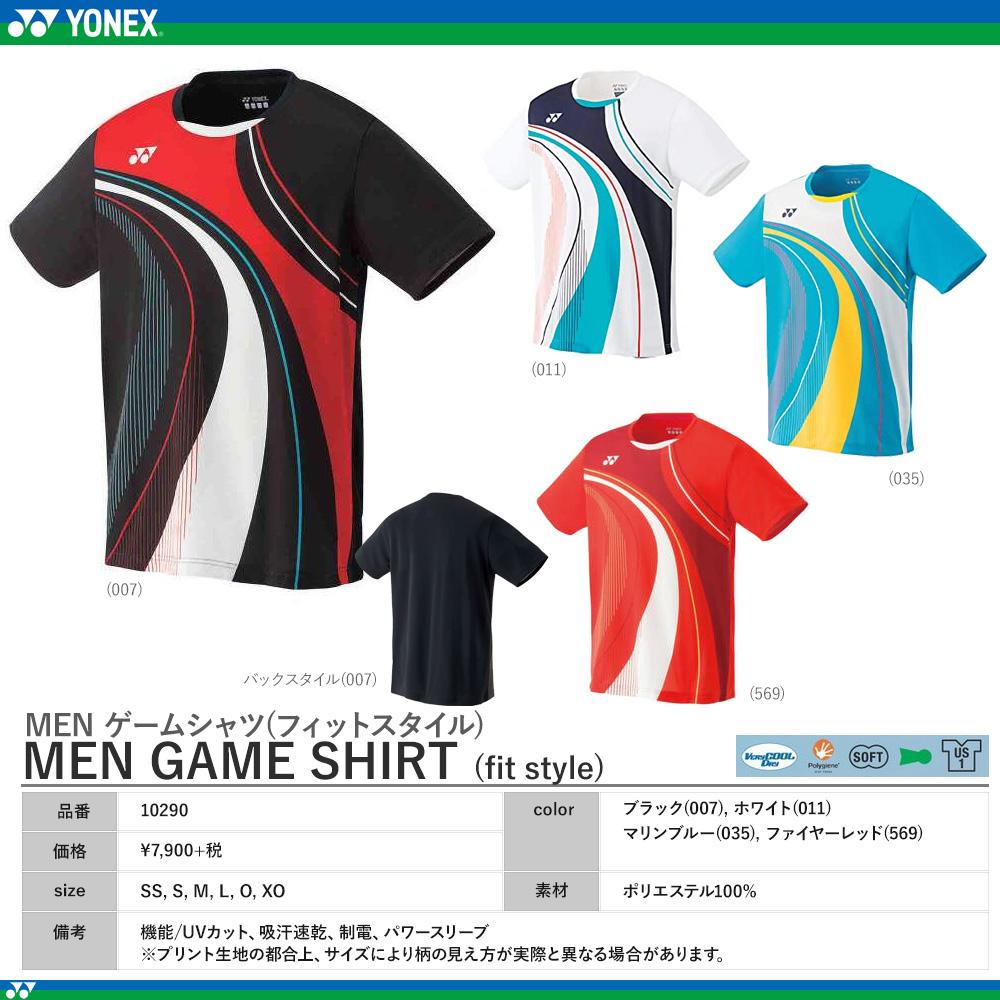 「特価」[ヨネックス] MEN ゲームシャツ (フィットスタイル)[50%OFF]