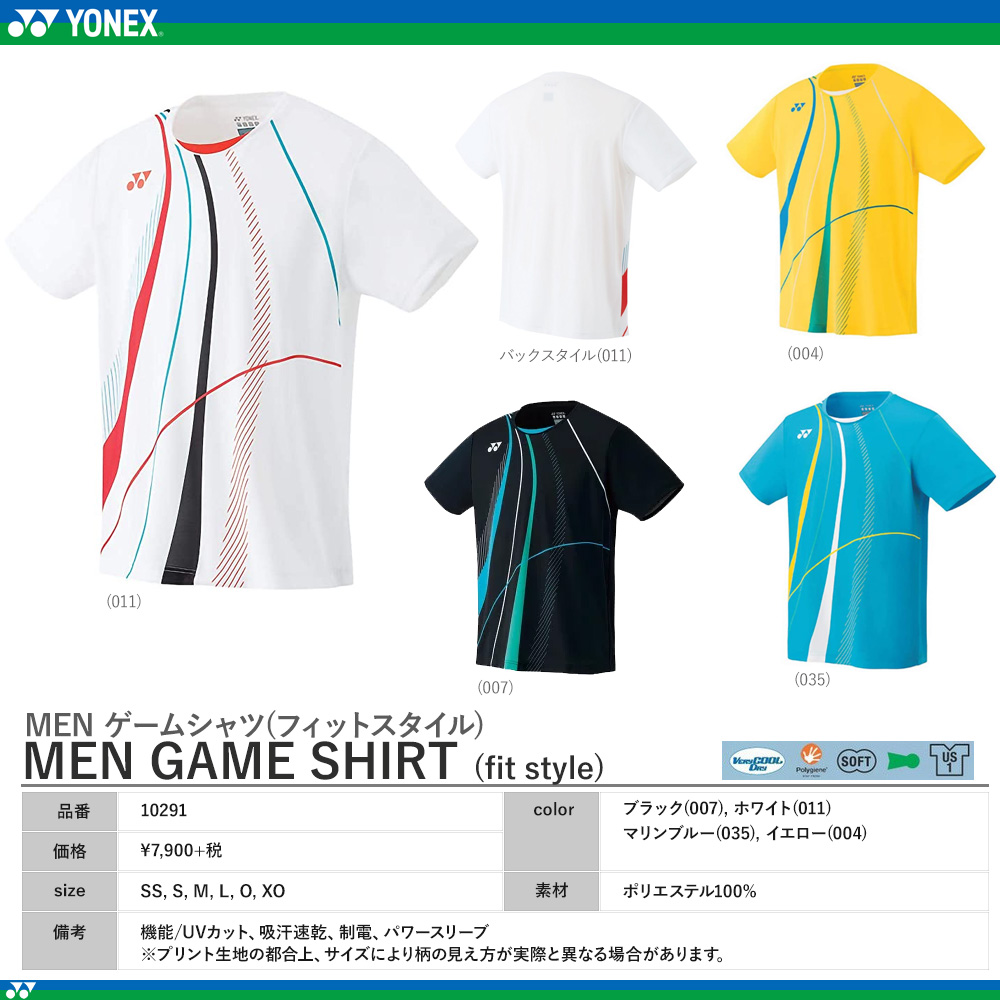 [特価] MEN ゲームシャツ (フィットスタイル) [50%OFF]