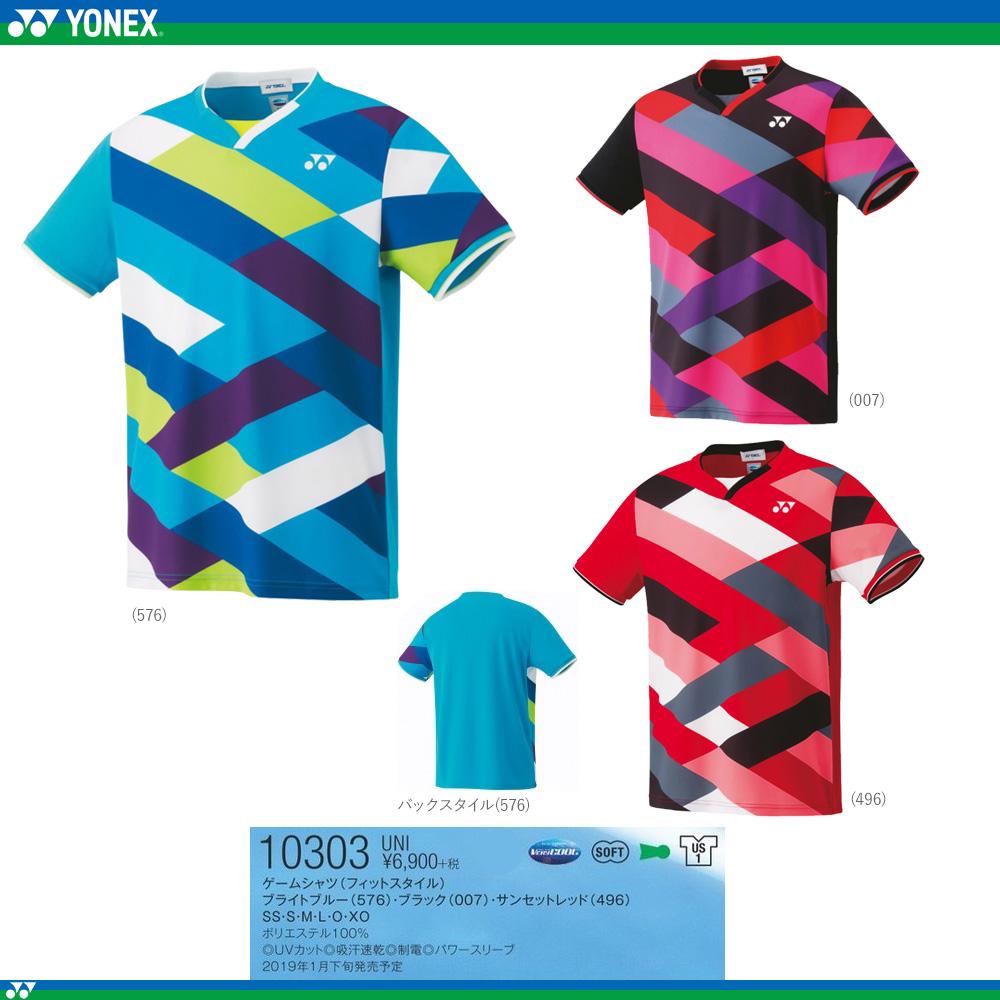 [特価] UNI ゲームシャツ (フィットスタイル) [50%OFF]