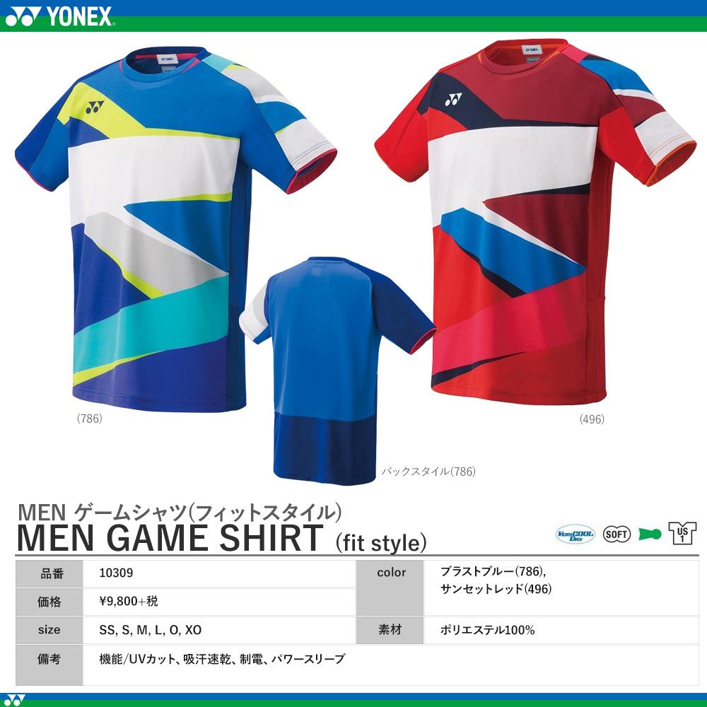 「特価」[ヨネックス] MEN ゲームシャツ (フィットスタイル)[2019SS日本代表モデル][50%OFF]