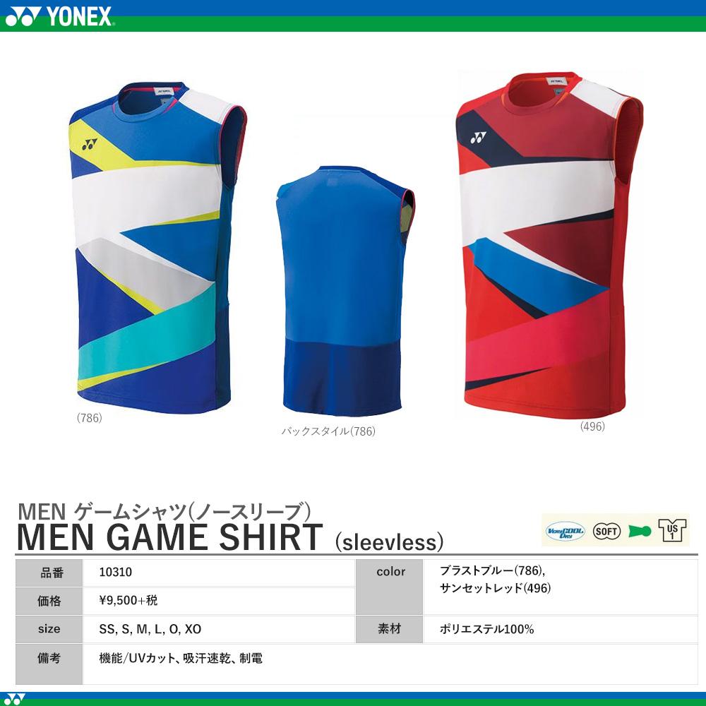 「特価」[ヨネックス] MEN ゲームシャツ (ノースリーブ)[2019SS日本代表モデル][50%OFF]