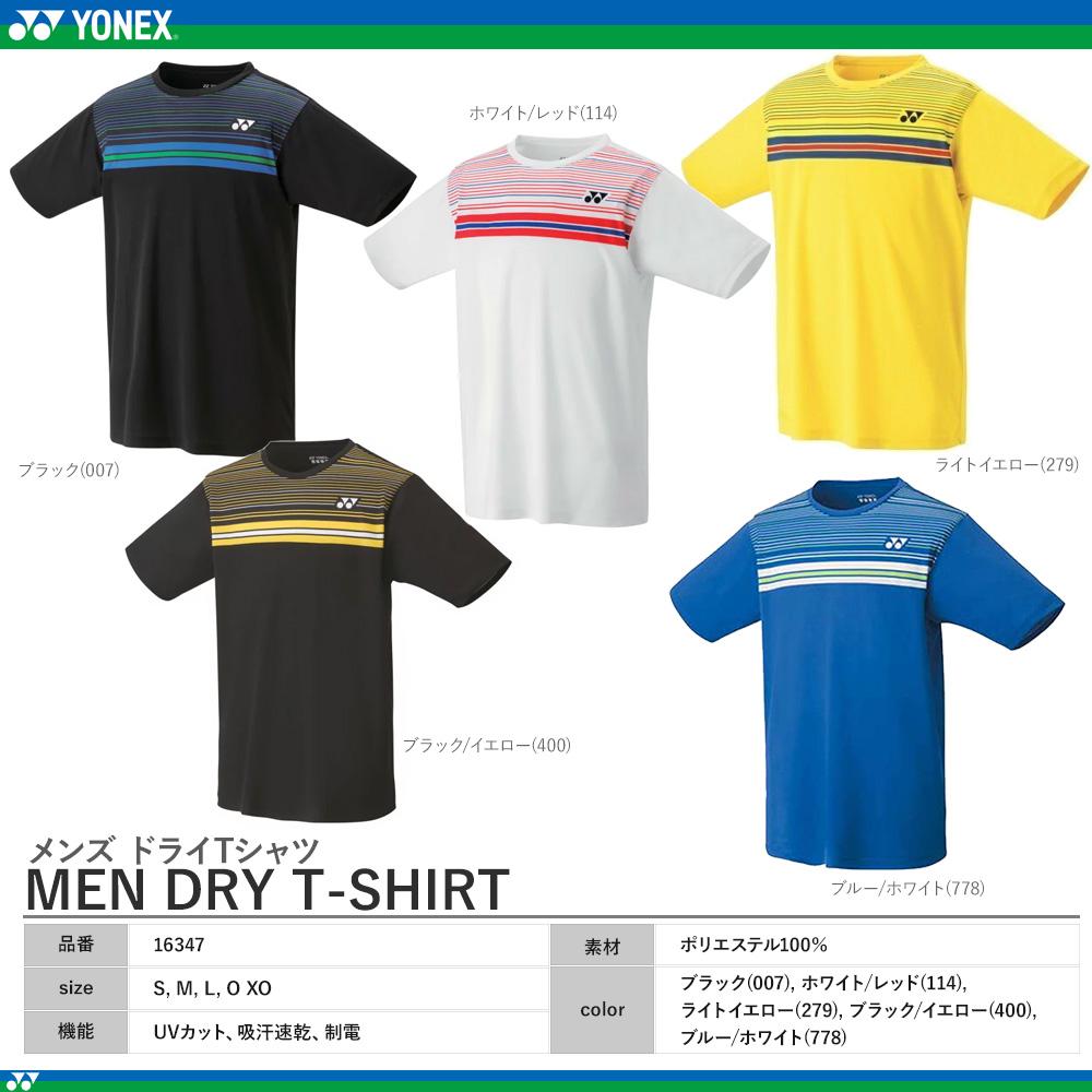 「特価」MEN ドライTシャツ[50%OFF]