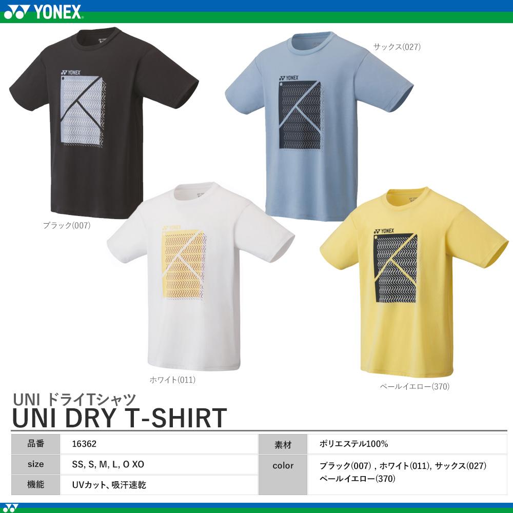 「特価」UNI ドライTシャツ[50%OFF]