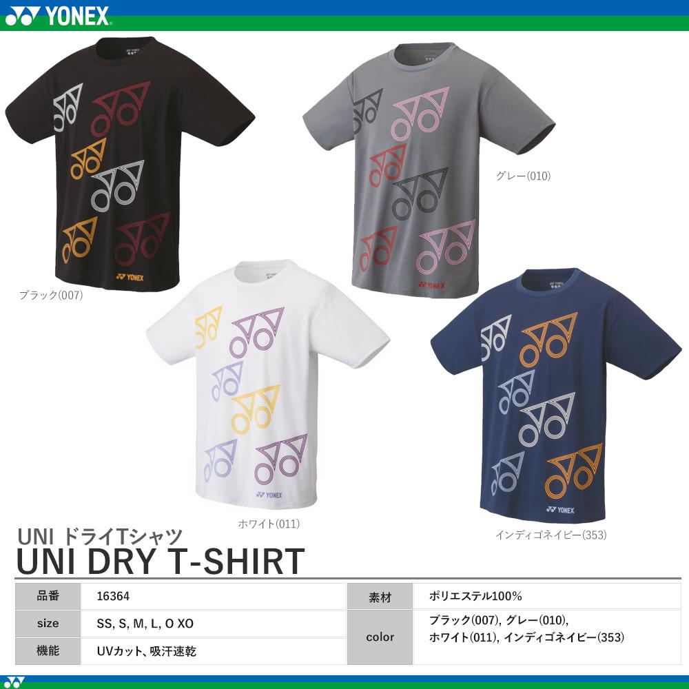 [特価] UNI ドライTシャツ [50%OFF]