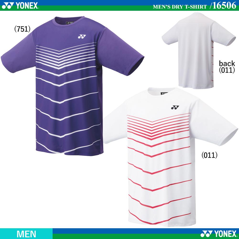 [MEN] ドライTシャツ