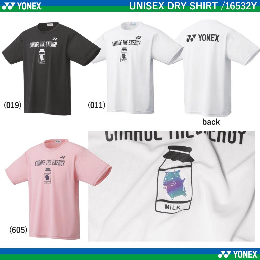ユニセックス ドライTシャツ [限定品][20%OFF]