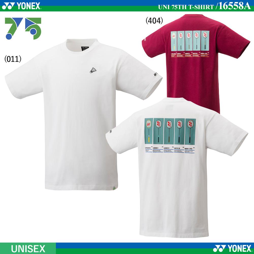 [UNI] 75TH Tシャツ