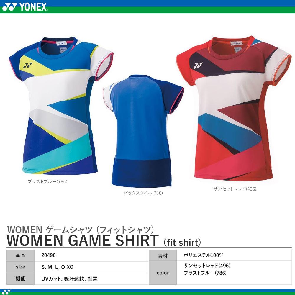 [特価] WOMEN ゲームシャツ (フィットシャツ) [50%OFF]