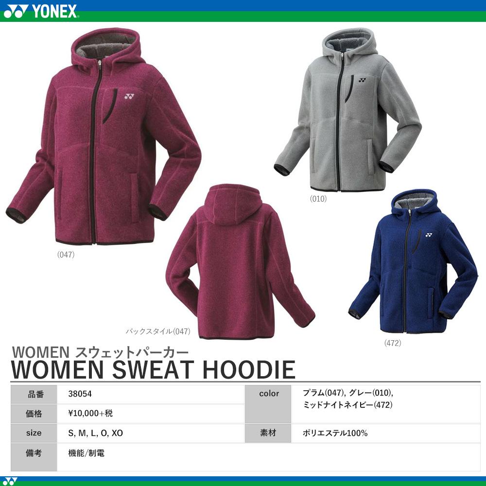 [特価] WOMEN セーター [50%OFF]