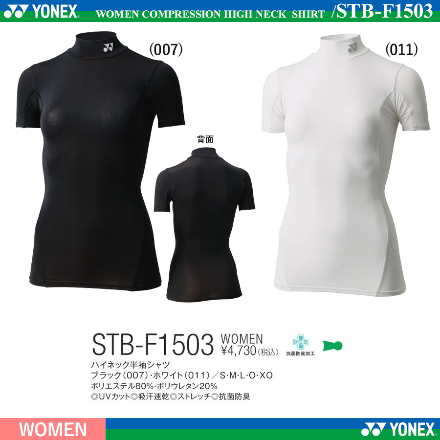 WOMEN ハイネック半袖シャツ STB-F1503 [20%OFF]