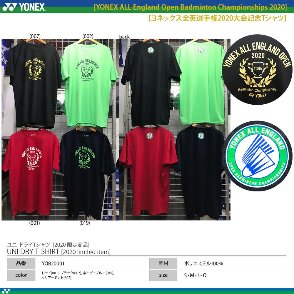 ユニ ドライTシャツ [ヨネックス全英選手権 2020 大会記念 Tシャツ][限定商品]