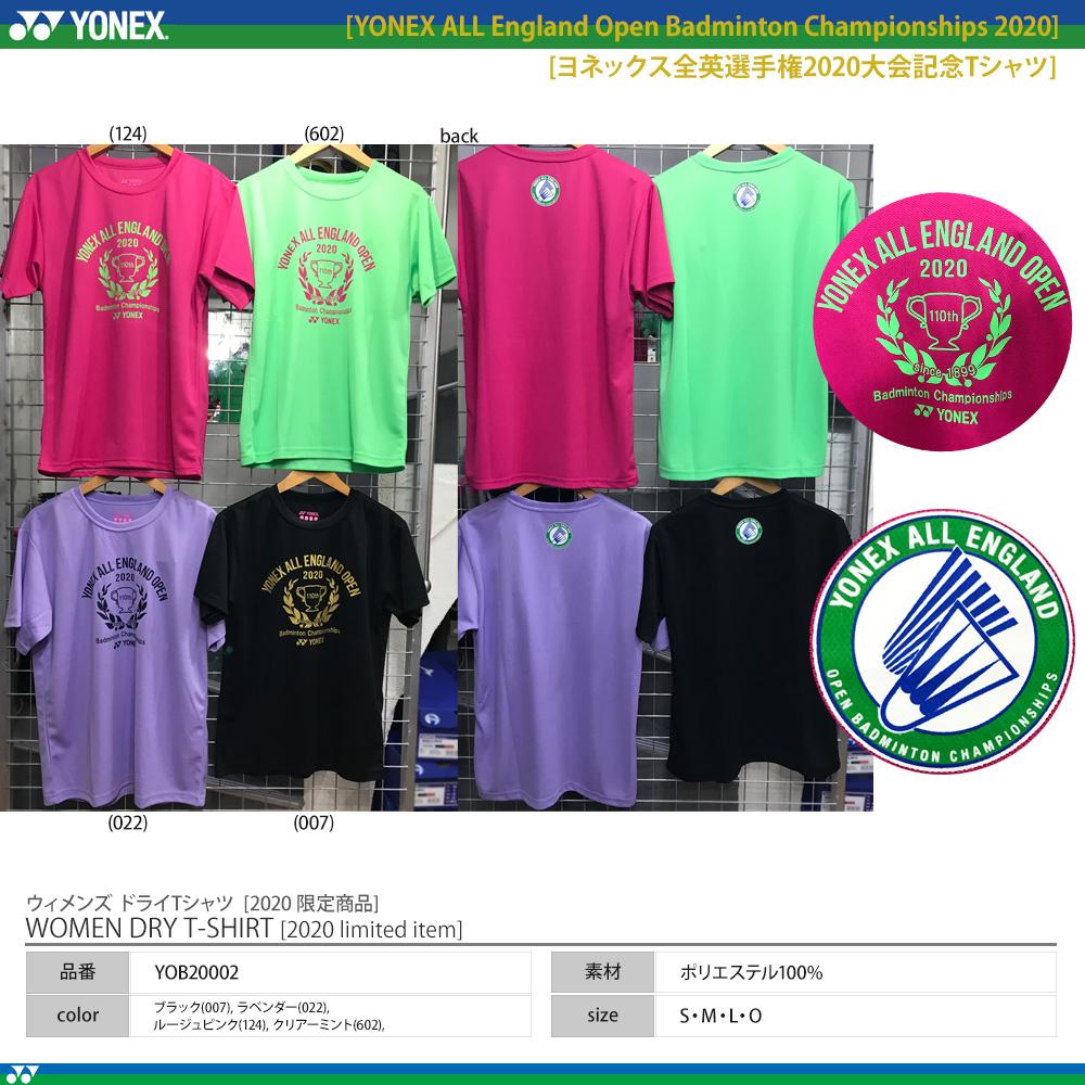 ウィメンズ ドライTシャツ [ヨネックス全英選手権 2020 大会記念 Tシャツ][限定商品]