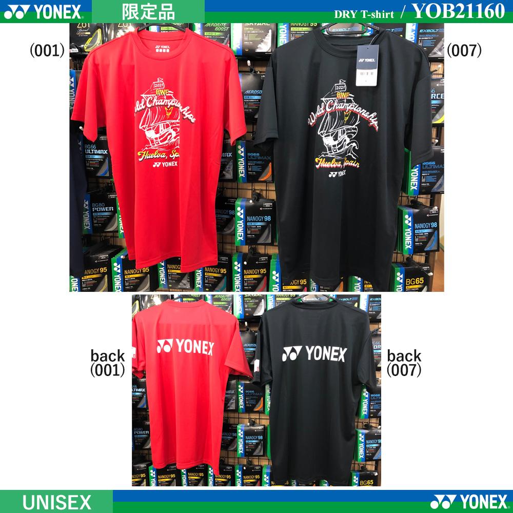 [UNI] ドライTシャツ [世界選手権2021]