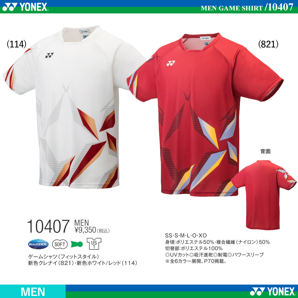 [MEN] ゲームシャツ(フィットスタイル)
