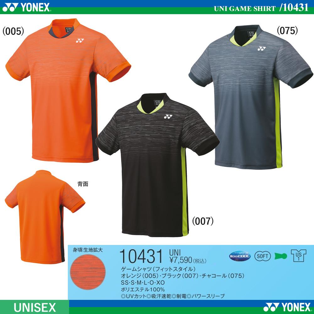 [UNI] ゲームシャツ (フィットスタイル)