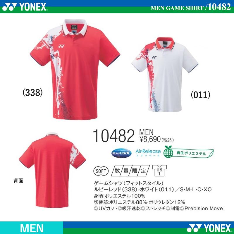 [MEN] ゲームシャツ (フィットスタイル) [TEAM CHINA]