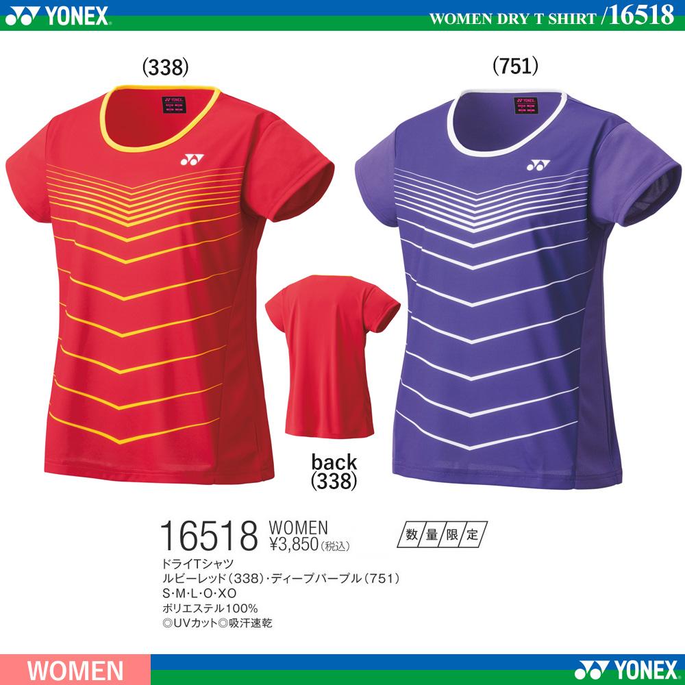 [WOMEN] ドライTシャツ