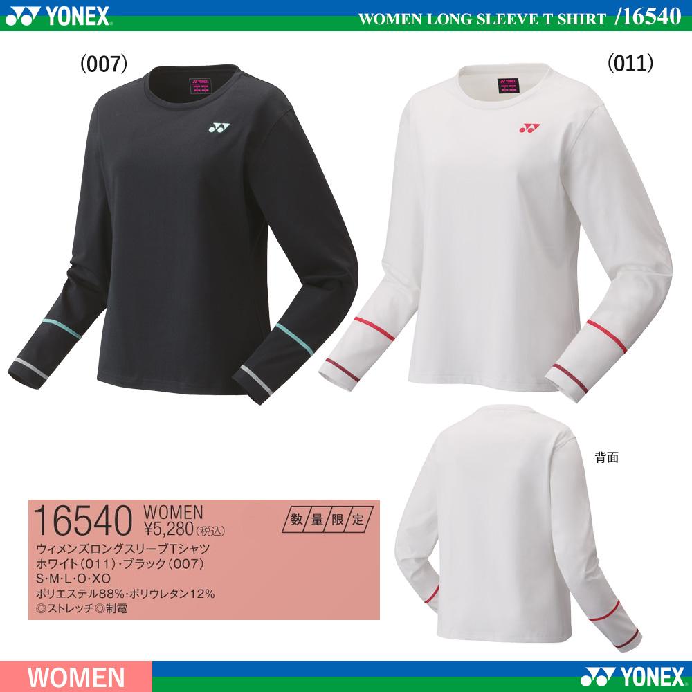 [WOMEN] ロングスリーブTシャツ