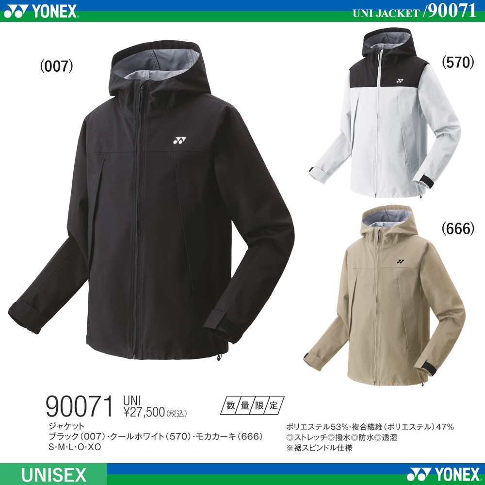 [UNI] ジャケット
