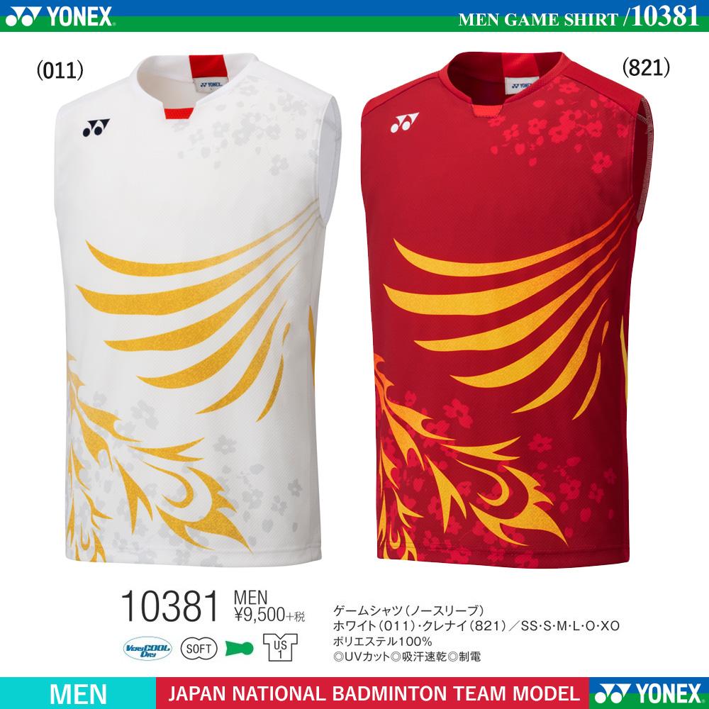 メンズゲームシャツ(ノースリーブ)(2020年バドミントン日本代表モデル)